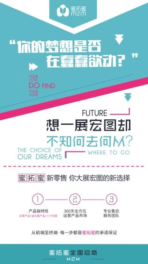 儿童灸效果好吗?中国灸好卖吗?做代理赚钱吗?